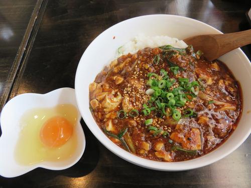 9特製麻婆豆富660円+丼100+生卵70円+激辛100円