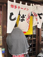 2外観:入り口@博多ラーメンしばらく祇園店