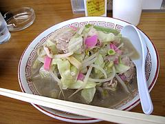 ランチ:ちゃんぽん550円@中華料理・中国飯店・平和