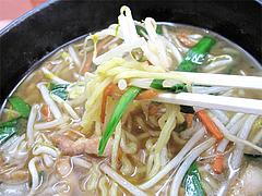 料理:もやしそばの麺@中華そば源ゴロー・上呉服町