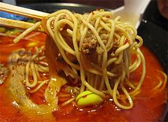 ランチ:とんこつ辛辛ラーメン麺@日の出食堂・博多駅