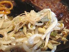 10ランチ:限定数ビーフステーキもやし@益正食堂・麦野店・居酒屋
