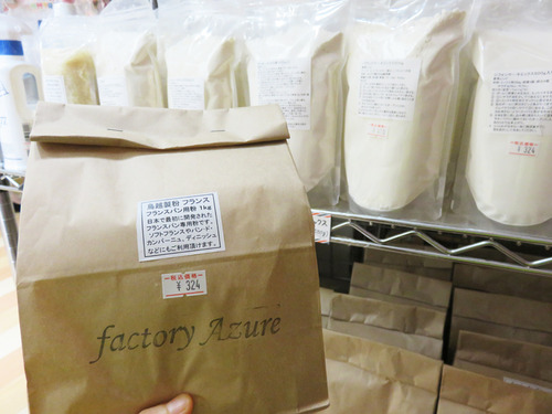 14小麦粉