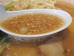 14ランチ:ラーメンスープ@長崎亭・薬院店