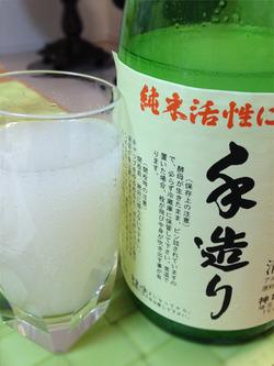 1手造り1@神亀・純米活性にごり酒