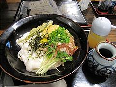 料理:山いもぶっかけ650円@うどん・麺屋岩田