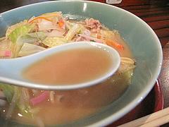 料理:ちゃんぽんスープ@あきこのちゃんぽん・薬院