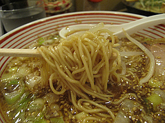 14ランチ:ばくだん屋のラーメン麺@廣島つけ麺本舗・ばくだん屋・大橋店