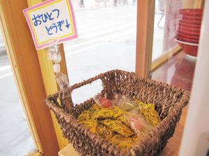 10飴ちゃん@博多まる慶本店