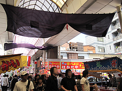 上川端商店街@博多どんたく2010