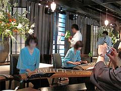 店内:お琴の演奏@HAKATA-ONO(ハカタオノ)・天神