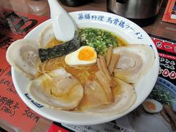 5おいしいチャーシューらーめん味噌麹890円@烏骨鶏ラーメン麹屋
