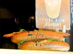 店内:サイズの違い@SUNDOG(サンドッグ)・西小倉
