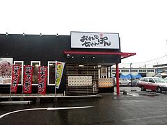 外観@おれのちゃんぽん・博多区半道橋