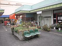 外観:老司ショッピングセンター中庭@和洋菓子みつや・老司