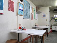 店内:テーブル席@福一ラーメン・長尾店