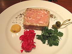 夜:お肉のパテ@イタリアン・トラットリア・ ウーノ(Trattoria-Uno)