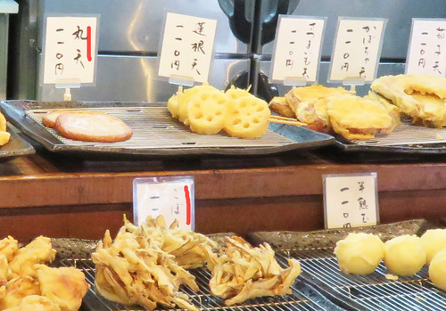 9天ぷらがん見