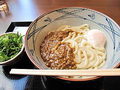 料理:キーマカレー釜玉・大480円@丸亀製麺・西月隈店