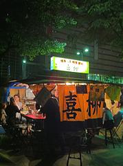 1外観@博多っ子純情屋台・喜柳