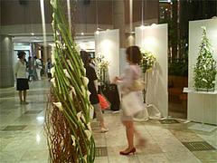 ヒビヤフラワーアカデミー フラワーアレンジメント作品展2008 作品1