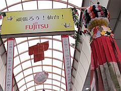 外観:川端商店街・仙台七夕飾り@博多川端商店街
