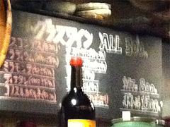 9メニュー:グラスワイン300円・カラフェ800円・ボトル1500円@鉄板バル・あじさわ・お好み焼き・姪浜