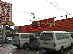 外観:駐車場@博多ラーメン・はかた・堅粕店