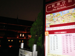 11あかいくつシャトルバス@横浜赤レンガ倉庫・ビルズ