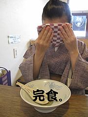 ランチ:ラーメン完食@台湾ラーメン・麺家味齊(味斉・味千)