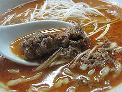 13ランチ:担々麺の肉味噌@博多ラーメン一点公・大橋
