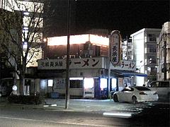 夜のラーメン元祖長浜屋