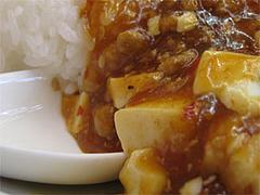 料理:マーボ丼アップ@竹園・百年橋店