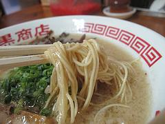 【ランチ】ラーメン麺@ラーメン大黒商店・親富孝通り・天神