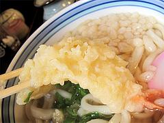 ランチ:海老天ぷら@カラフル食堂・住吉店