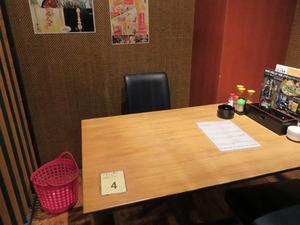 2テーブル席@しょうき西新