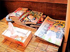 店内:まんがコーナー@ラーメンまんぼ亭・赤坂