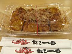 あげたこ480円(たこ焼き)1@たこ一番・ゆめタウン久留米