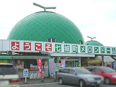 1外観@道の駅・七城メロンドーム・熊本・菊池