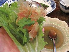 料理:バインセオを食べる@ベトナムカフェ&レストラン・ゴンゴン