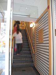 16店内:ちょっと行列@ひょうたん寿司・天神・新天町