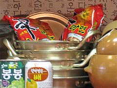 店内:部隊鍋(プデチゲ)用辛ラーメン@韓国家庭料理ソウル亭・高砂