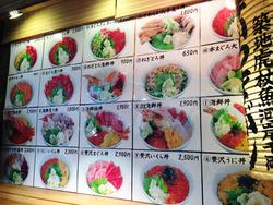 9海鮮丼メニュー@千両魚河岸
