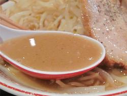 18雲龍スープ@おとど・ラーメンスアジアム