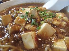 ランチ:麻婆豆腐@中華料理・蘭蘭・春日