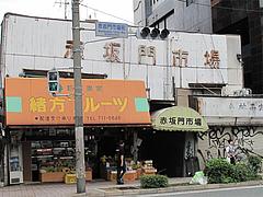 1外観:赤坂門市場@らーめん酒場まんぼ亭・赤坂門市場
