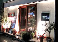 外観:夜@居心地屋REON(レオン)・薬院