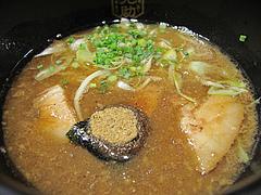 ランチ:つけ汁@つけ麺・博多元助・天神西通り店