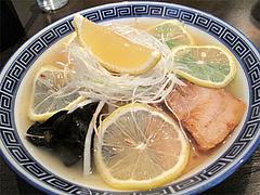 料理:塩レモンラーメン730円@中華そば行徳家・野間
