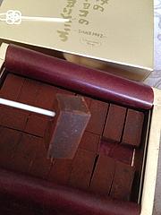 3博多の石畳・生チョコ・ビター@チョコレートショップ・ソラリアプラザ店・天神